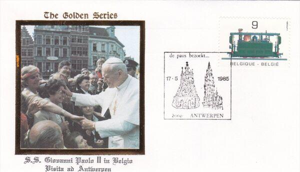 Belgium 1985 Visit of Pope John Paul II FDCb