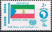 Egypt 1969 Flags, Africa Day and Tourist Year Emblems j