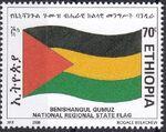 Ethiopia 2000 Ethiopian Regional States Flags e