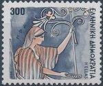 Greece 1986 Greek Gods k