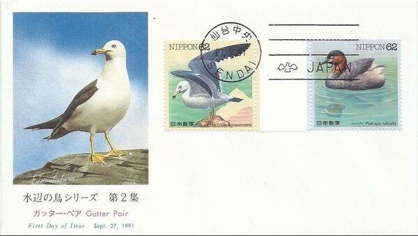 Japan 1991 Waterside Birds (2nd Issue) FDCd