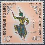 Laos 1969 Scenes from Royal Ballet e