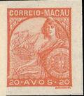 Macao 1934 Padrões na