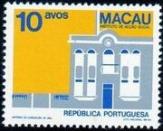 Macao 1983 Public Buildings (2nd Group) a