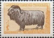 Mongolia 1958 Animals b