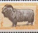 Mongolia 1958 Animals