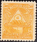 "Nicaragua 1898 Coat of Arms of ""Republic of Central America"" h"