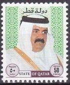 Qatar 1996 Hamad ibn Khalifa Ath-Thani b