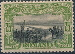 Romania 1906 40th Anniversary of the Reigning of Karl I g