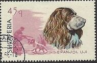 Albania 1966 Dogs d