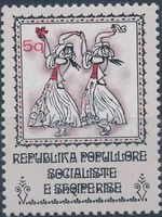 Albania 1977 National Costumes and Folk Dances (1st Issue) a