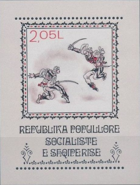 Albania 1977 National Costumes and Folk Dances (1st Issue) i