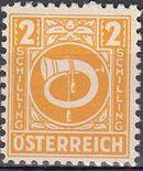 Austria 1945 Posthorn p
