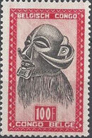 Belgian Congo 1948 African Masks and Wood Art (2nd Group) p