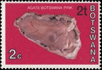 Botswana 1976 Rocks and Minerals Surcharged in New Currency b