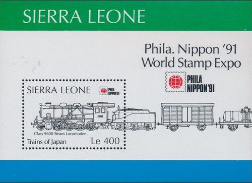 Sierra Leone 1991 Phila Nippon '91 - Japanese Trains SSd