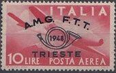 Trieste-Zone A 1948 Trieste Philately Congress-Air Post Stamps e