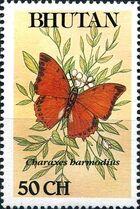 Bhutan 1990 Butterflies a