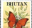 Bhutan 1990 Butterflies