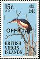 British Virgin Islands 1986 Birds Ovptd. OFFICIAL g.jpg