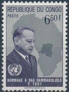 Congo, Democratic Republic of 1962 Homage to Dag Hammarskjöld g