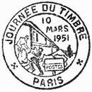 France 1951 Stamp Day MCa