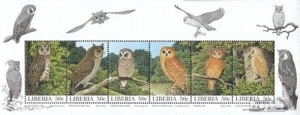 Liberia 1997 Native Owls Sa
