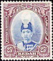 Malaya-Kedah 1937 Sultan Abdul Hamid Halim Shah c
