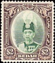 Malaya-Kedah 1937 Sultan Abdul Hamid Halim Shah h