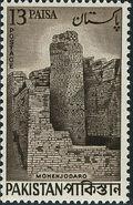 Pakistan 1963 Archaeological Sites b