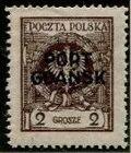 Poland 1925 Polish Offices Abroad - Danzig b