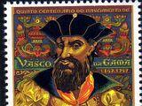Portugal 1969 500th Anniversary of the Birth of Vasco da Gama