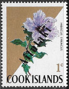 Aitutaki 1972 Flowers from Cook Islands Overprinted AITUTAKI b