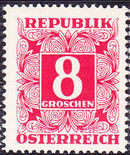Austria 1951 Postage Due Stamps - Square frame with digit (3rd Group) b