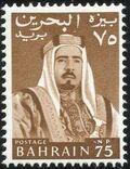 Bahrain 1964 Emil Sheikh Isa bin Salman Al Khalifa g