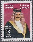 Bahrain 2002 King Hamad Ibn Isa al-Khalifa g