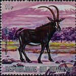 Burundi 1971 Animals n