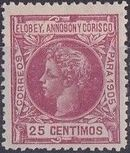 Elobey, Annobon and Corisco 1905 King Alfonso XIII h