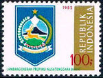 Indonesia 1982 Provincial Arms (7th Group) a