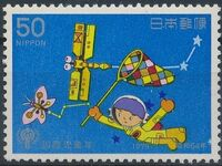 Japan 1979 International Year of the Child b