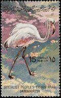 Libya 1982 Birds d
