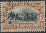 Romania 1906 40th Anniversary of the Reigning of Karl I b