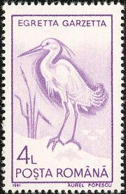 Romania 1991 Water birds g