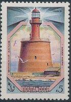 Soviet Union (USSR) 1983 Baltic Sea lighthouses b