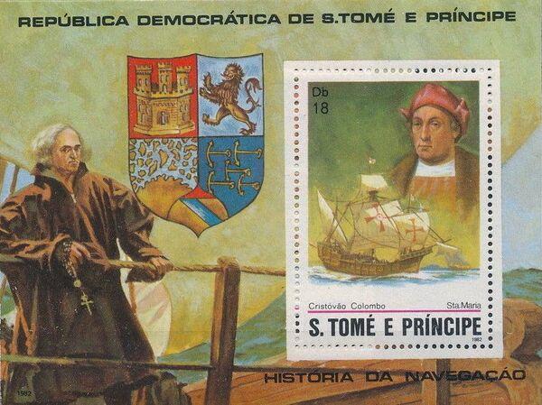 St Thomas and Prince 1982 Explorers k