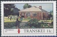 Transkei 1984 Post Offices a