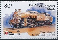 Turks and Caicos Islands 1991 Expo PhilaNippon - Locomotives f