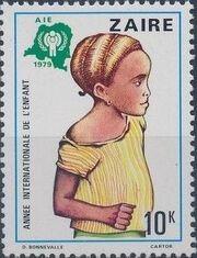 Zaire 1979 International Year of the Child b