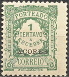 Azores 1923 Postage Due Stamps of Portugal Overprinted (2nd Group) b