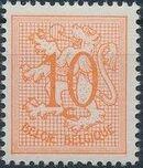 Belgium 1951 Heraldic Lion (1st Group) b